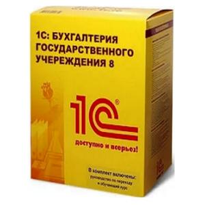 Бухгалтерия государственного учреждения 8